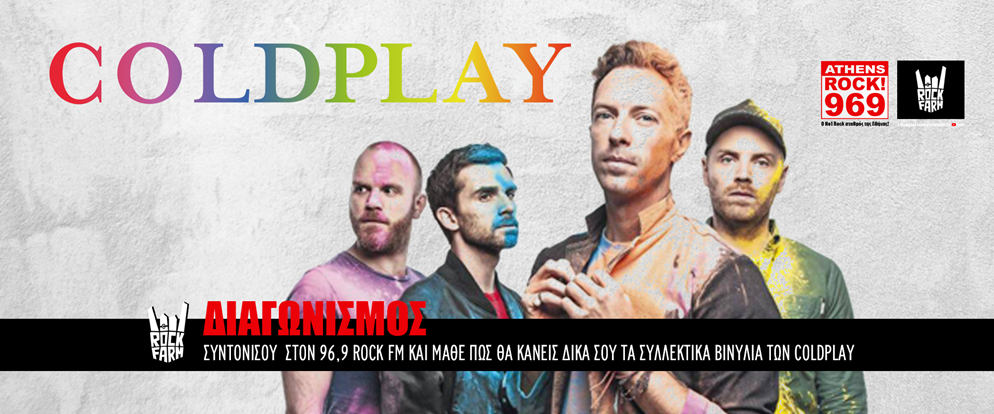 Coldplay weekend στον 96.9 Rock FM